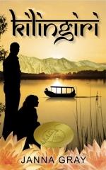 B.R.A.G Medallion award for Kilingiri